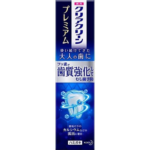 【送料無料・まとめ買い×48個セット】花王 クリアクリーン プレミアム 100g