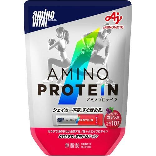 プロテイン アミノバイタル AMINO 新作 人気 VITAL 4901001379675 送料無料 1個 限定モデル アミノプロテイン 味の素 さっぱりカシス味 まとめ買い×9個セット 4.3g×10本入