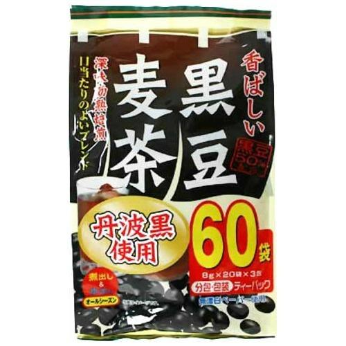 黒豆茶 即納最大半額 黒大豆茶 4901223312344 送料込 香ばしい黒豆麦茶 まとめ買い×20個セット 玉露園 8g×60袋入 評価