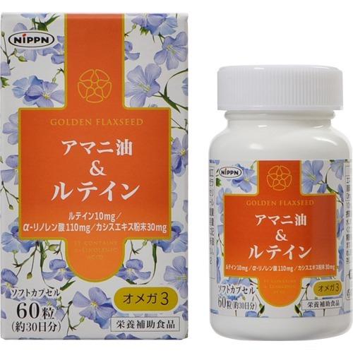 【まとめ買い×6個セット】日本製粉 アマニ油&ルテイン オメガ3 60粒入