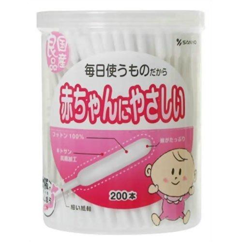 【送料込・まとめ買い×120個セット】山洋 赤ちゃんにやさしい綿棒 200本入