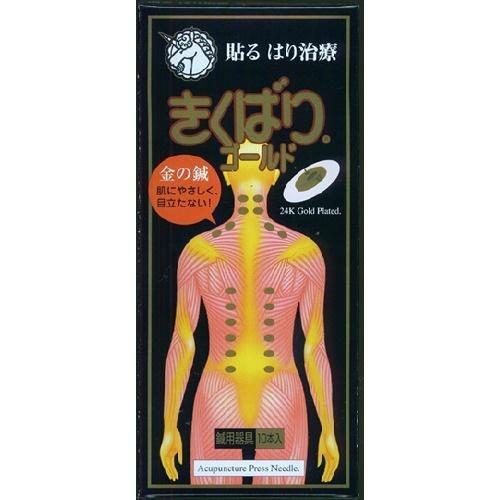 【送料込・まとめ買い×120個セット】日進医療器 きくばりゴールド 10本入
