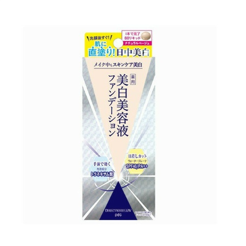 【送料込・まとめ買い×36個セット】pdc ダイレクトホワイトdeW 薬用 美白美容液 ファンデーション 30g