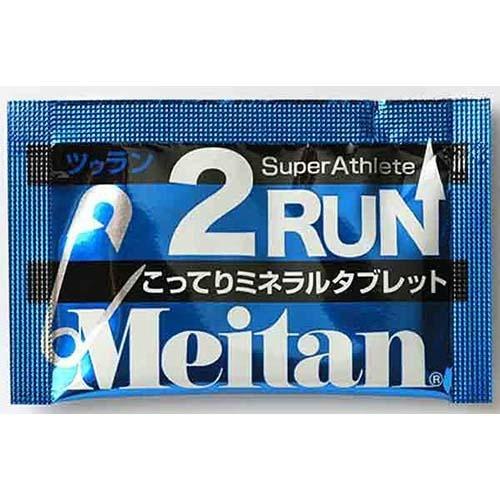 【送料無料・まとめ買い×9個セット】梅丹本舗 メイタン 2RUN 2粒×15包入