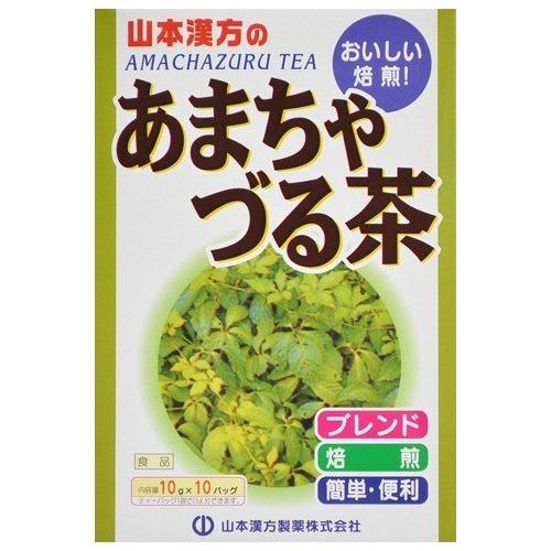 【送料無料・まとめ買い×20個セット】山本漢方 あまちゃづる茶 10g×10包入