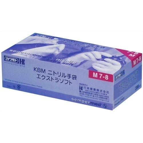 【送料込・まとめ買い×48個セット】川本産業 KBMニトリル手袋 エクストラソフト M 200枚入