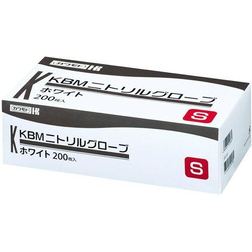 【送料込・まとめ買い×48個セット】川本産業 カワモト ニトリルグローブ ホワイト S 200枚入