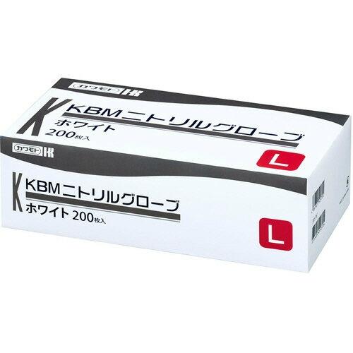 【送料込・まとめ買い×48個セット】川本産業 カワモト ニトリルグローブ ホワイト L 200枚入