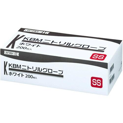 【送料込・まとめ買い×48個セット】川本産業 カワモト ニトリルグローブ ホワイト SS 200枚入