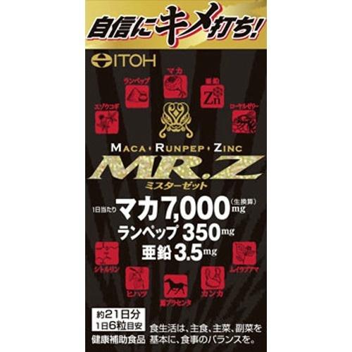 【送料込·まとめ買い×40個セット】井藤漢方製薬 MR.Z 126粒入