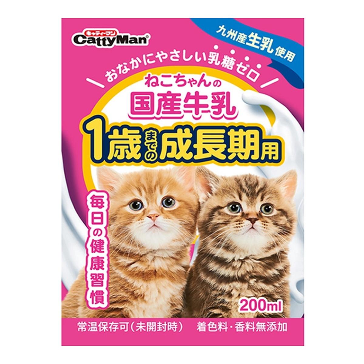 おなかにやさしい ペットのための 贈答品 乳糖ゼロ ミルク 猫 猫フード キャットフード 4974926010411 あわせ買い2999円以上で送料無料 牛乳 ドギーマン ハヤシ 国産 ねこちゃんの 安売り キャティーマン 200ml 1歳までの成長期用