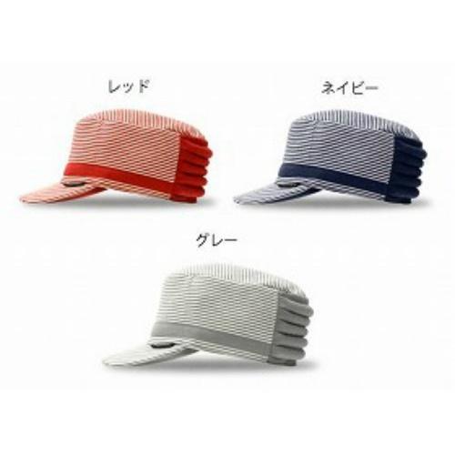 特殊衣料 abonet+JARIキャップストライプレッド S