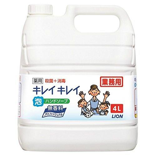 【業務用】LION ライオン キレイキレイ 薬用 泡ハンドソープ 無香料 4L