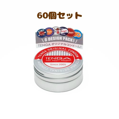 【送料無料】TENGA CONDOM テンガ コンドーム 6個入×60個セット