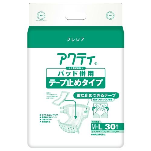 【送料無料】 アクティ 紙おむつ パッド併用 テープ止めタイプ M-Lサイズ 30枚入り×3個セット (4901750843236)