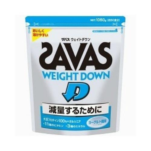 【送料無料】明治 ザバス SAVAS ウエイトダウン プロテイン ヨーグル味 1050g×6個セット