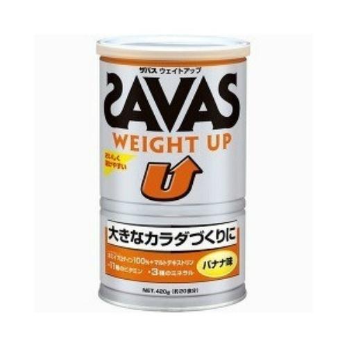 【送料無料】明治 ザバス SAVAS ウエイトアップ プロテイン バナナ味 420g×10個セット