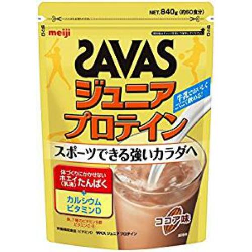 【送料無料】明治 ザバス SAVAS ジュニアプロテイン ココア 840g 約60食入×6個セット