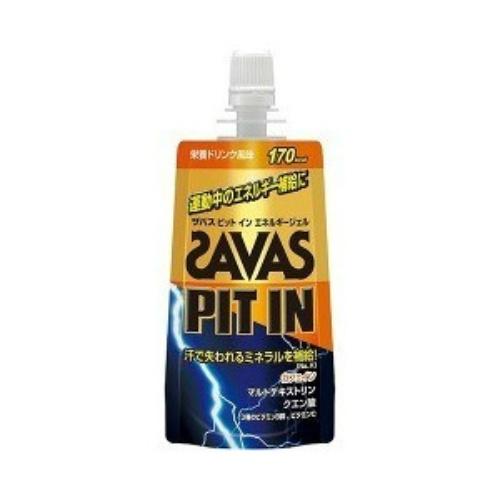 【送料無料】明治 ザバス SAVAS ピットインエネルギージェル 栄養ドリンク風味 69g×48個セット
