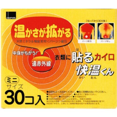 【送料無料】オカモト 貼るカイロ 快温くん ミニ 30個入×16個セット