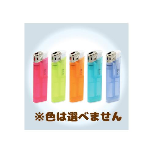 【送料無料】ライテック 使いきり電子ライター MX-MF-P4 IRE(アイル) CR×999個セット