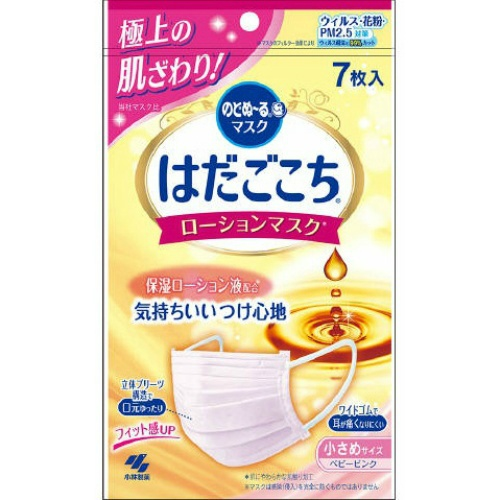 Seven pieces of Kobayashi Pharmaceutical Co., Ltd. のどぬ - るはだごこち lotion mask small shark size baby pink (4987072049273) containing