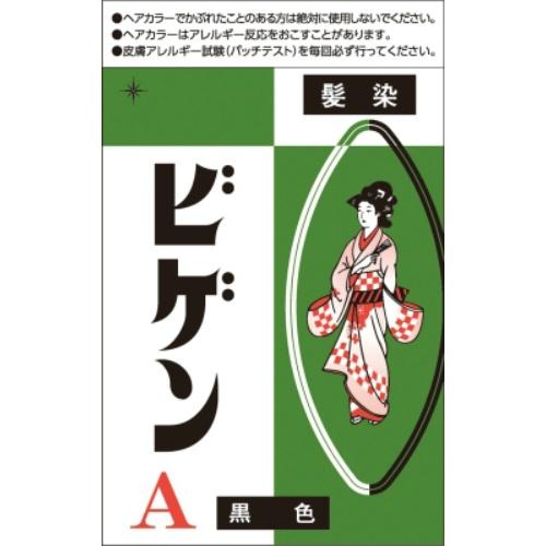 【送料無料】ビゲン A 黒色×60個セット