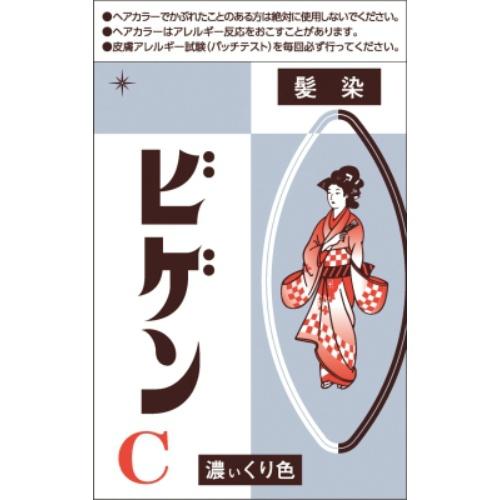 【送料無料】ビゲン C 濃い栗色×60個セット