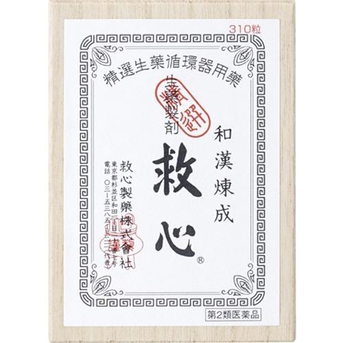 【送料無料】【第2類医薬品】救心 310粒