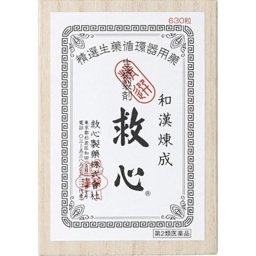 【送料無料】【第2類医薬品】救心 630粒
