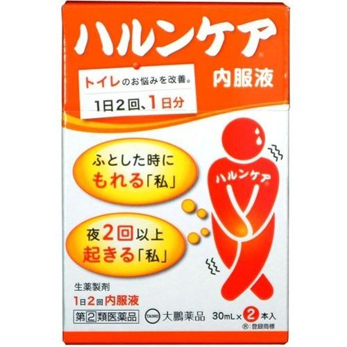 卸売り 第 2 類医薬品 ハルンケア あわせ買い2999円以上で送料無料 30×2本 完売 内服液