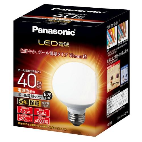 【送料無料】Panasonic パナソニック LED電球 電球40W形相当 電球色相当(3.6W) 70mm径 LDG4L-G/70/W×10個セット
