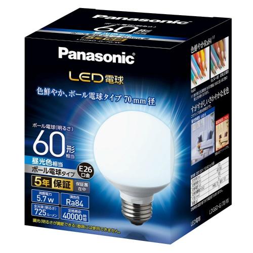 【送料無料】パナソニック 調光器非対応LED電球 (ボール電球形・全光束725lm/昼光色相当・口金E26) LDG6D-G/70/W×10個セット