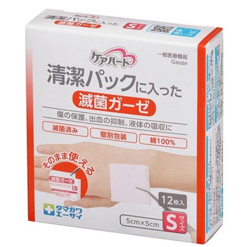 【送料無料】玉川衛材 ケアハート 清潔パックに入った減菌ガーゼ Sサイズ12枚入×100個セット