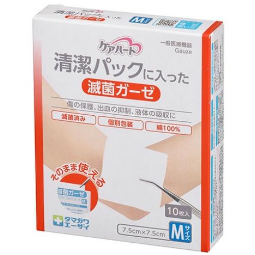 【送料無料】玉川衛材 ケアハート 清潔パックに入った減菌ガーゼ Mサイズ10枚入×100個セット