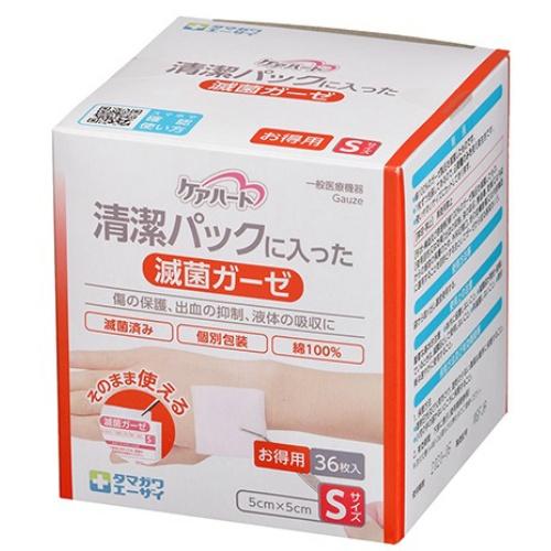 【送料無料】玉川衛材 ケアハート 清潔パックに入った減菌ガーゼ Sサイズ 36枚入×50個セット