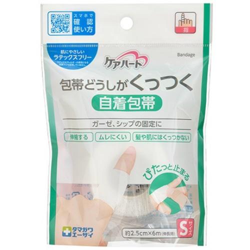 【送料無料】玉川衛材 ケアハート 包帯どうしがくっつく自着包帯 指用 Sサイズ約2.5cm~6m×100個セット