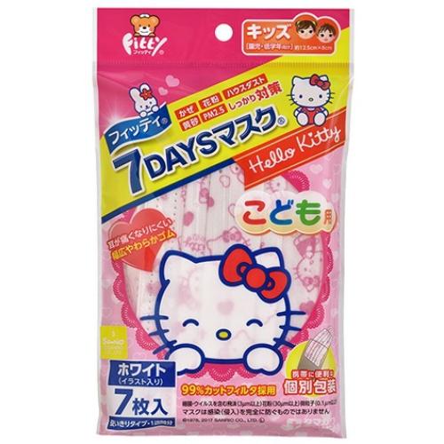 【送料無料】玉川衛材 フィッティ 7DAYSマスク ハローキティ キッズ 7枚入×160個セット