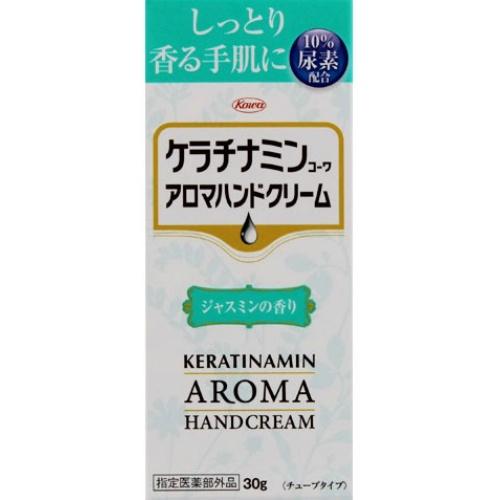 【送料無料】興和新薬 ケラチナミン コーワ アロマハンドクリーム ジャスミン 30g×120個セット