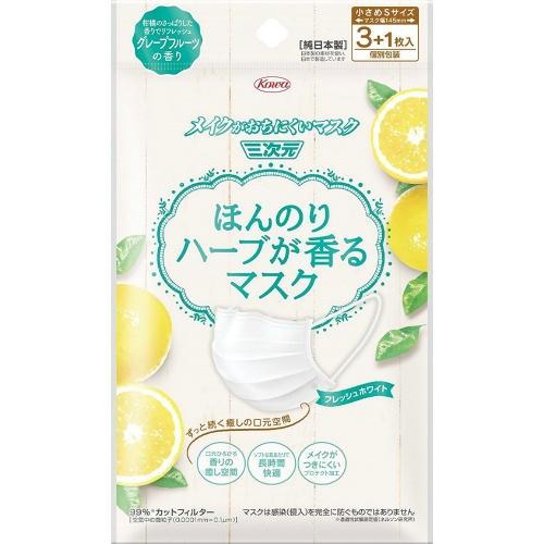 【送料無料】興和新薬 ほんのりハーブが香るマスク グレープフルーツの香り 3枚+1枚×200個セット