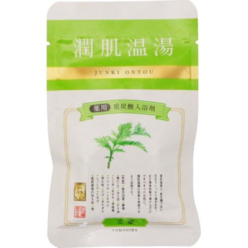 【送料無料】紀陽除虫菊 薬用 重炭酸入浴剤 潤肌温湯 よもぎ 1錠×144個セット