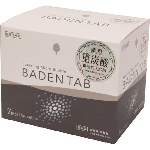 【送料無料】紀陽除虫菊 薬用重炭酸 機能性入浴剤 BADEN TAB 35錠入×24個セット