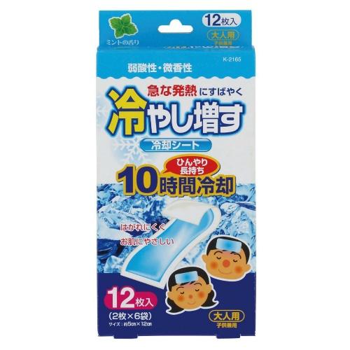 【送料無料】紀陽除虫菊 冷やし増す 冷却シート 大人用 ミントの香り 12枚入×96個セット ひんやり・熱中症対策・暑さ対策