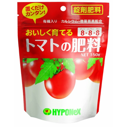 土に置くだけ簡単 トマトがおいしく育つ肥料 4977517148111 あわせ買い2999円以上で送料無料 初売り ハイポネックス トマトの肥料 置くだけカンタン おトク 150g 錠剤肥料
