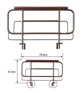 ケアレット専用サイドレール(2本組)1+1モーターベッド用(PA503-PR743Y)