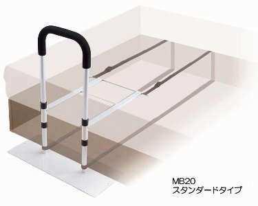 取付けに特別な工事や工具不要。ベルトで固定の簡易手すり 【イーストアイ】 ベッド用手すり セーフティーベッドアーム スタンダードタイプ MB20