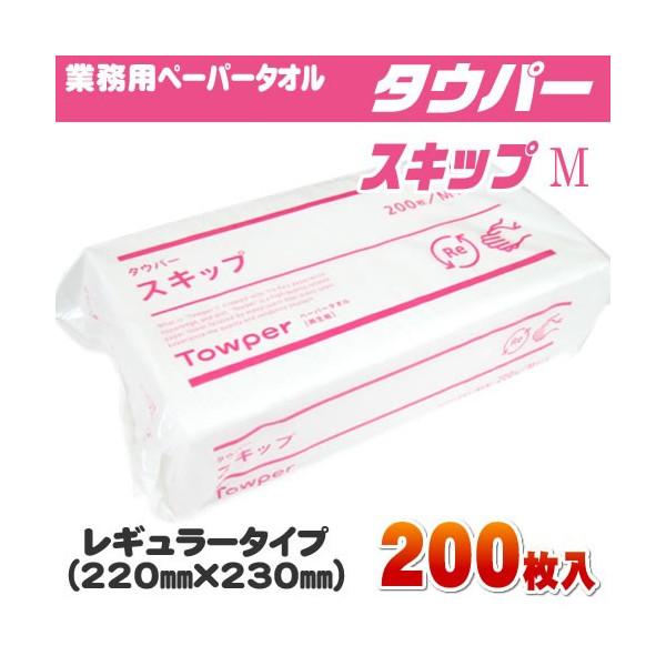 トライフ タウパースキップ Mサイズ (200枚×35パック〈1ケース〉)×4ケースセット 【合計140パック28,000枚】 429010