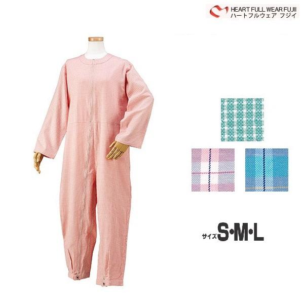 ハートフル つなぎパジャマ(通年) / HP06-100 L 03ブルー