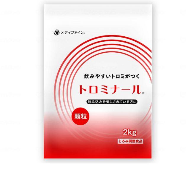 トロミナール(2kg×2袋セット)送料無料 福祉 介護食 とろみ調節 とろみ剤