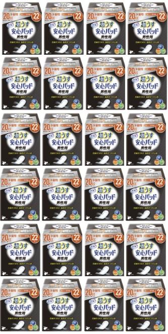 1ケースまとめ買い【リブドゥ】リフレ 軽い尿もれ用 超うす安心パッド 男性用 20cc 17569 22枚×24袋